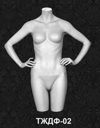 Манекен-торс для одежды  женский 02