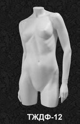 Манекен-торс для одежды  женский 12