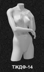 Манекен-торс для одежды  женский 14