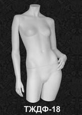 Манекен-торс для одежды  женский 18