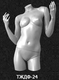 Манекен-торс для одежды  женский 24