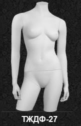 Манекен-торс для одежды  женский 27