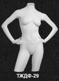 Манекен-торс для одежды  женский 29