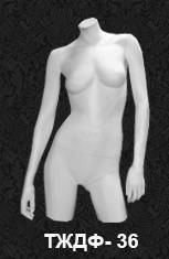 Манекен-торс для одежды  женский 36