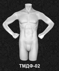 Манекен-торс для одежды  мужской ТМДФ 02