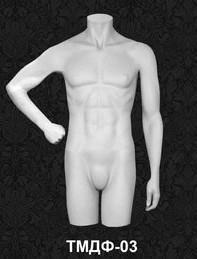 Манекен-торс для одежды  мужской ТМДФ 03