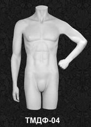 Манекен-торс для одежды  мужской ТМДФ 04