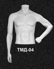 Манекен-торс для одежды  мужской ТМД 04