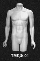 Манекен-торс для одежды  мужской ТМДФ 01