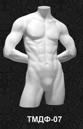 Манекен-торс для одежды  мужской ТМДФ 07
