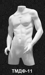 Манекен-торс для одежды  мужской ТМДФ 11