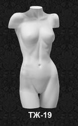 Манекен-торс для одежды женский с плечами 19