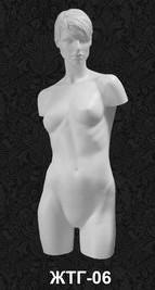 Манекен-торс женский без рук 06