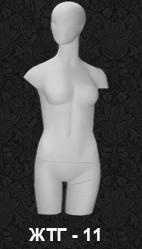 Манекен-торс женский без рук 11