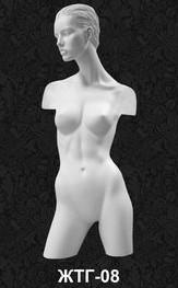 Манекен-торс женский без рук 08