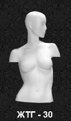 Манекен-торс женский без рук 30