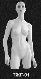 Манекен-торс женский с головой 01