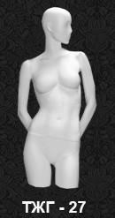 Манекен-торс женский с головой 27