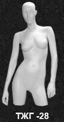Манекен-торс женский с головой 28