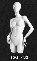 Манекен-торс женский с головой 32