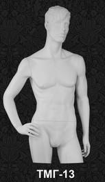 Манекен-торс для одежды мужской с головой 13
