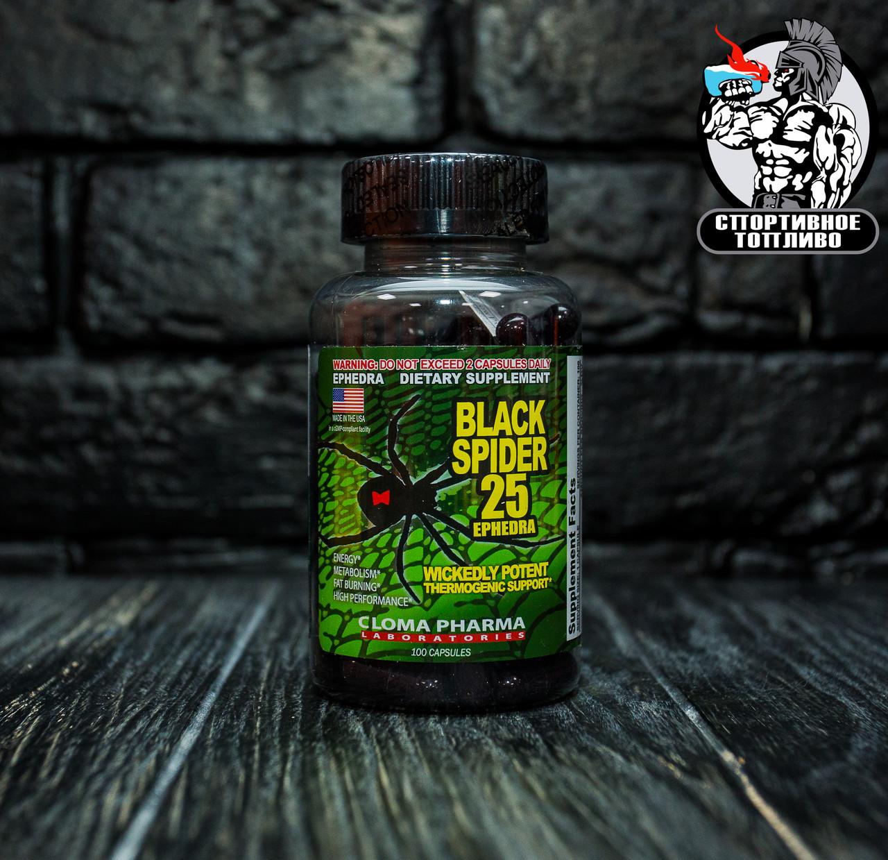 "Жиросжигатель - от Cloma Pharma ""Black Spider"" 25mg Eph (100 капс)"