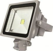 Прожектор светодиодный 30 W с датчиком движения
