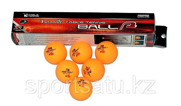 Набор мячей для настольного тенниса, 6 шт