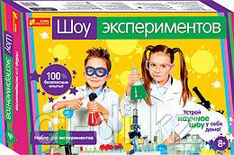 Научные игры: Шоу эксперементов