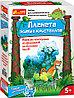 Ranok creative Научные игры: Парк динозавров 0359