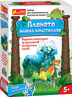 Ranok creative Научные игры: Парк динозавров 0359, фото 1
