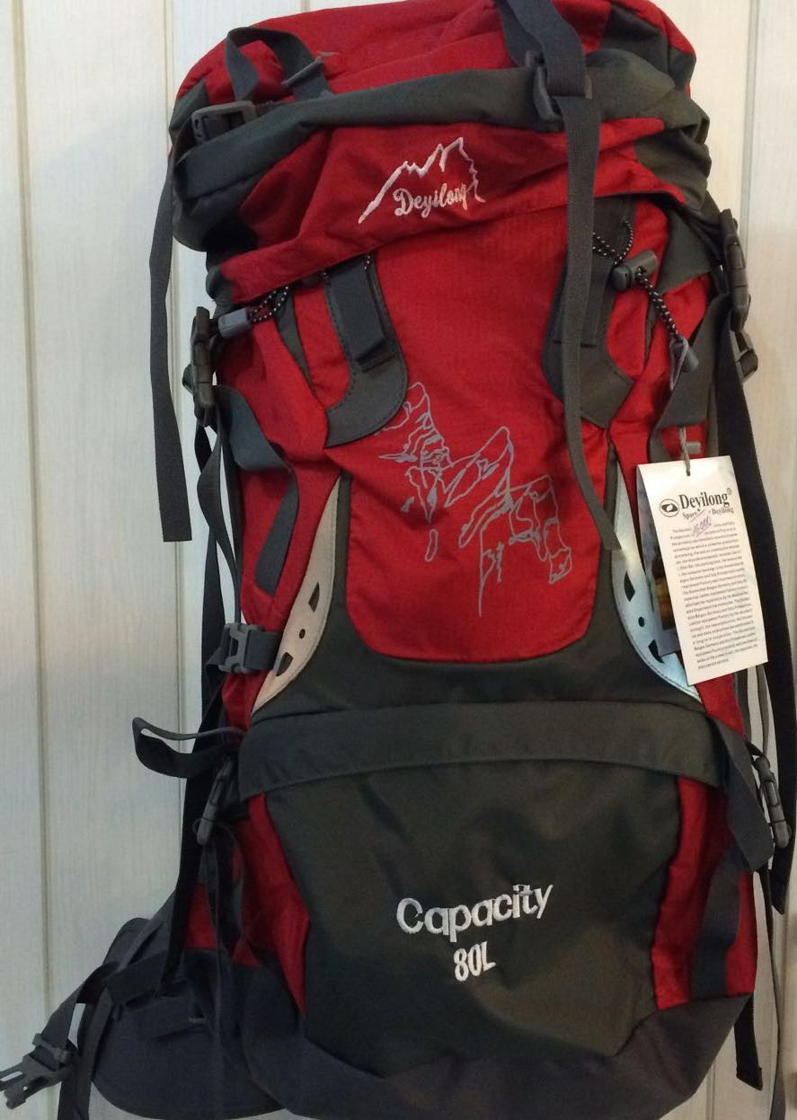 Горный рюкзак Capacity 80L - фото 1