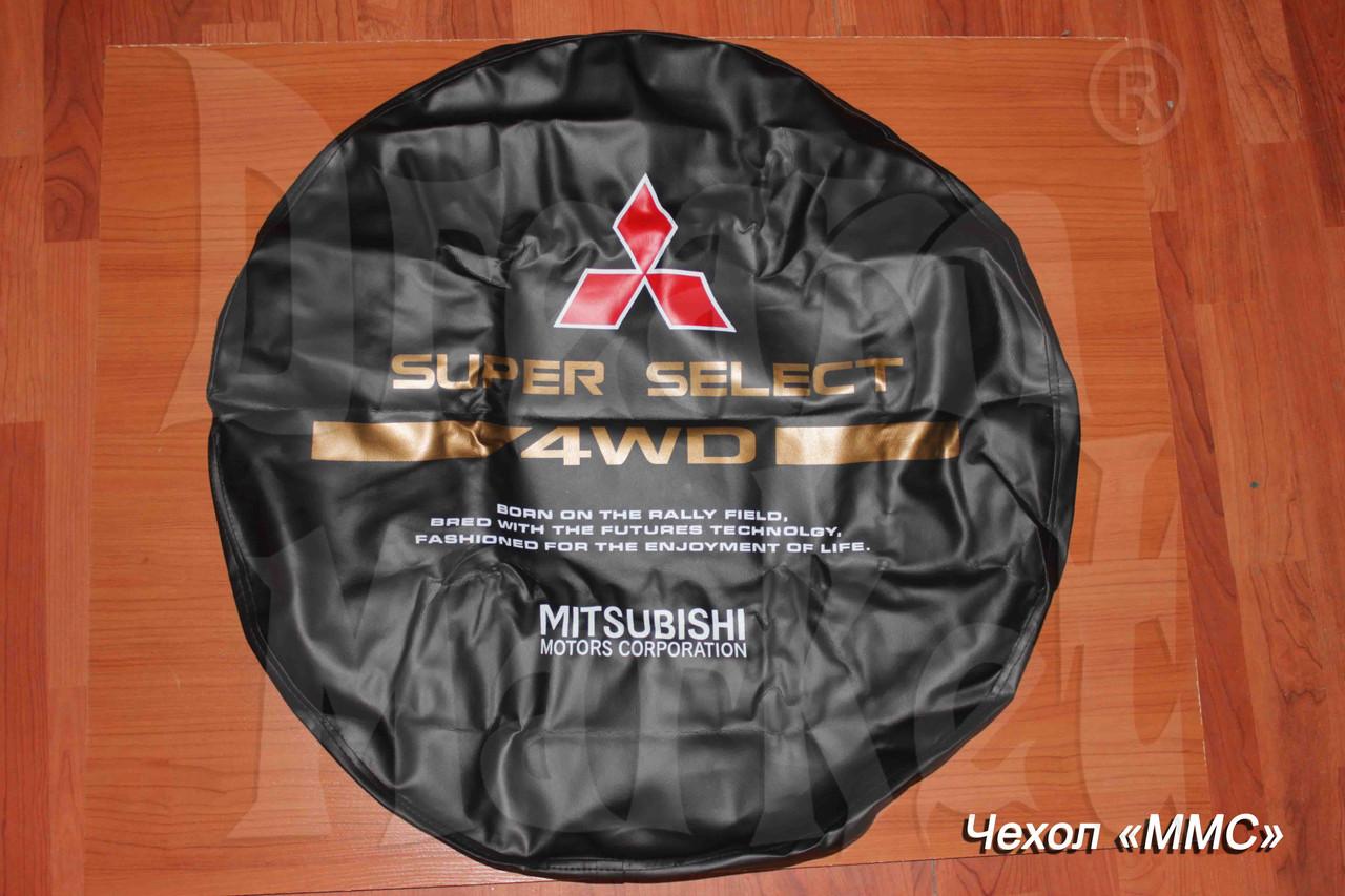 Чехол на запасное колесо MMC Super Select, кожзам, диаметр 16