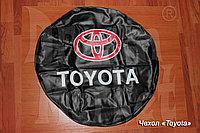 Чехол на запасное колесо Toyota, кожзам, диаметр 16