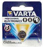 Батарейка Varta Electronics V13GA-LR44, 1.5V 125mA(1шт.)