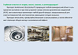 Препарат ЭкоКаталист (EcoCatalyst®), фото 3