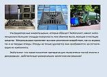 Препарат ЭкоКаталист (EcoCatalyst®), фото 7