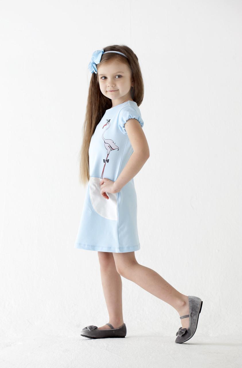 """Платье для девочки """"Алиса"""" голубое"""