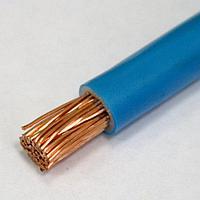 Провод ПВ3-16 нг голубой 0,45 кВ ГОСТ