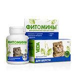 Фитомины для шерсти кошек, 100таб.