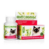 Фитомины с фитокомплексом для выгонки шерсти у кошек, 100таб., фото 1