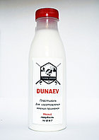 Пластизоль для мягких приманок 6 - 7 ед по шору 1 л