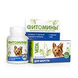 Фитомины для собак с фитокомплексом для шерсти, 100 таблеток.