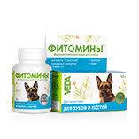 Фитомины для собак с фитокомплексом для зубов и костей, 100 таблеток.