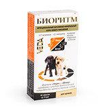 Биоритм Функциональный витаминно-минеральный корм нового поколения для щенков, 48 таблеток., фото 1