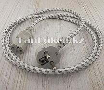 Универсальный кабель для питания 250V 1.5 м RS-2