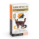Биоритм  витамины для кошек со вкусом печени, 48таб.