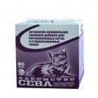 Лакомство СЕВАвит для кастрированных котов и стерилизованных кошек 60 таб. , фото 1