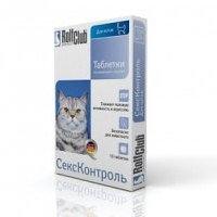 РольфКлуб Секс-контроль(RolfClub) для котов, 10 таблеток.