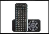 Беспроводная мини-клавиатура KP-810-16